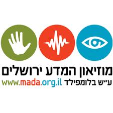 מוזאון המדע ירושלים